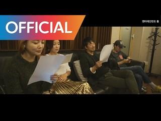 【動画】【公式MV】류승수, 최필립, 기은세, 문지인 (Ryu Seung Soo, Choi Philip, Ki Eun Se, Mun Ji In) - 날 위한 여행 (Tra