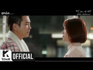 【動画】【LOEN公式】[Teaser] YOON HYUN SANG, Lucia -_Here, take my heart (FANTASTIC OST Part.9)