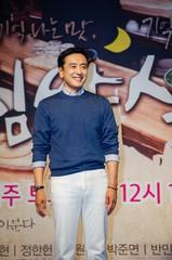 2日午後、韓国ソウルのラマダホテルでSBSドラマ「深夜食堂」制作発表会が開かれた。俳優キム・スンウ、YG の「Winner」ナム・テヒョン、俳優チェ・ジェソン、女優カン・ソヨン、チ