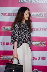 13日の夕方、ソウルのCGVにて映画「Three Summer Night」のvip試写会が開かれた。出演者は、キム・ドンウク、イム・ウォンヒ、ソン・ホジュン、ユン・ジェムン、リュ