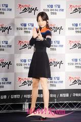13日午後、ソウルのヨイドCGVでSBS新番組「拳を握って少林寺」の制作発表会が開かれた。この催事には、「KARA」ハラ、「CNBLUE」ジョンシン、オン・ジュワン、イム・