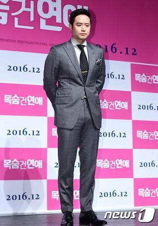 俳優チョン・ジョンミョン、出演映画「命かけの恋愛」制作発表会。