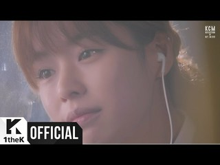 【動画】【LOEN公式】[MV] KCM _ Ordinary Love(우리도 남들처럼) (With LYn(린))