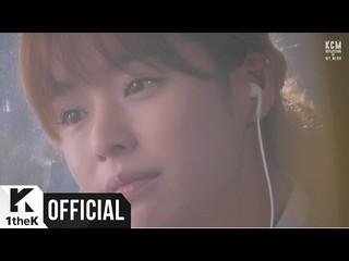 【動画】【LOEN公式】[MV] KCM _ Ordinary Love(우리도 남들처럼) (With LYn(린))
