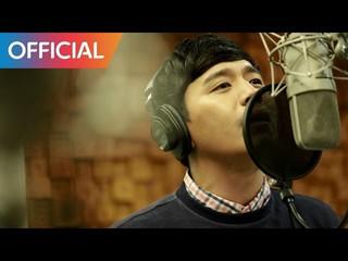 【動画】【公式MV】ソン・ジュンホ (Son Jun Ho) - Fly High (Feat. キム・ジョンソ (Kim Jong Seo), イ・セジュン (Lee SE Jun),