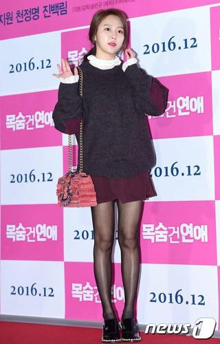 歌手イェウォン、映画「命を賭けた恋愛 」VIP試写会に出席。@ソウル・往十里(ワンシムニ)CGVy