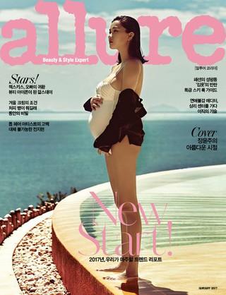 モデルチャン・ユンジュ、破格の画報公開。「妊娠した体の美しさを見つけてほしい」、雑誌allure。