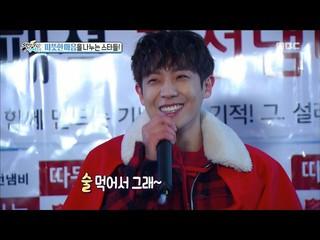 【動画】MBLAQ 出身俳優イ・ジュン、クリスマス慈善イベント、ぬいぐるみから登場。
