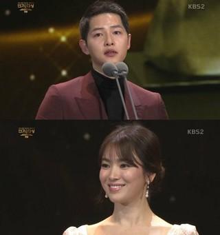 「太陽の末裔」ソン・ジュンギ、ソン・ヘギョ、「大賞」受賞。2016KBS演技大賞。 (1枚)