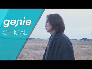 【公式ktm】I&#39&#59;ll(アイル) - その年の冬 Last Winter(Feat。ジュニエル JUNIEL )Official M / V