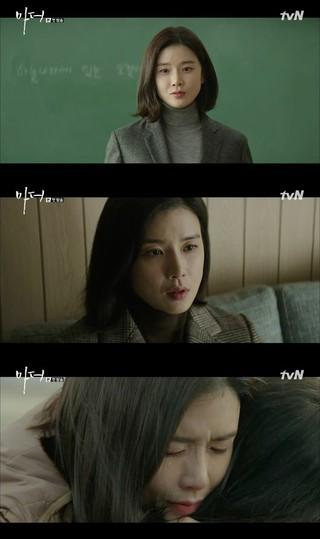 女優イ・ボヨン、韓国版「Mother」で圧倒的な演技力。ドラマクイーンの帰還!昨夜(24日)初放送迎える。