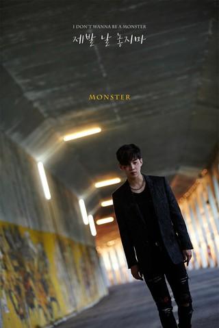 【T公式sm】ヘンリー(SUPER JUNIOR M)、2018.02.02 6PM発売「MONSTER」 ポスター公開。