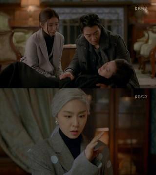 キム・レウォン、シン・セギョンの共演ドラマ「黒騎士」の最終回。予想外の結末に、視聴者は「当惑」。。