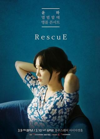 歌手ユンナ、3月にアンコールコンサートを開催。3月9日と10日、BLUE SQUARE I MARKET HALL 。