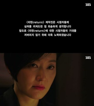 主演女優コ・ヒョンジョン が降板したSBSドラマ「リターン」側、14日の15話放送直前に視聴者に謝罪。「リターン制作陣は視聴者のみなさんにご心配をおかけした点を申し訳なく思っていま