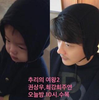 女優ソン・テヨン、SNS更新。パパ=クォン・サンウ 似の娘を公開。