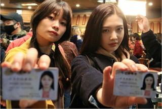 RED VELVET ジョイ、女優ハン・ヘジン、放送局MBCの「救世主」なるか?●SBS、KBSドラマの連続ヒットで、MBCドラマが視聴率の押され気味。2人の主演ドラマで反撃を