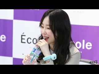 【動画】【直カムB】女優ソ・ヒョンジン、ファンサイン会を開催。