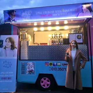 女優ハン・ヘジン、俳優キム・ガンウ がプレゼントしたコーヒーカーの前で記念ショット。