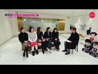 【動画】【公式sm】「Idol MOMS」ステージママと KANGTA 院長の出会い 公開。