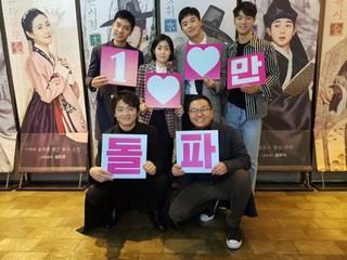 イ・スンギ - シム・ウンギョン 主演の映画「相性」、公開から7日間で観客動員数100万人を突破。