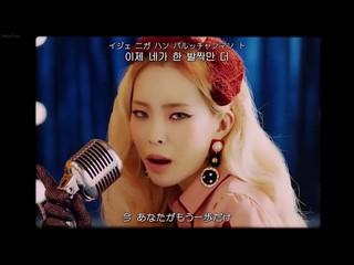 【動画】【日字】【����】 Heize feat.Gaeko -  Jenga