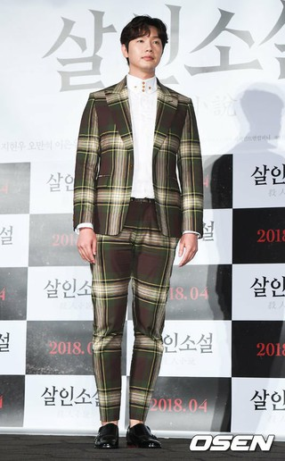 俳優チ・ヒョヌ、映画「殺人小説」の制作報告会に出席。