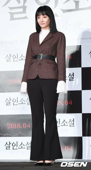 女優チョ・ウンジ、映画「殺人小説」の制作報告会に出席。