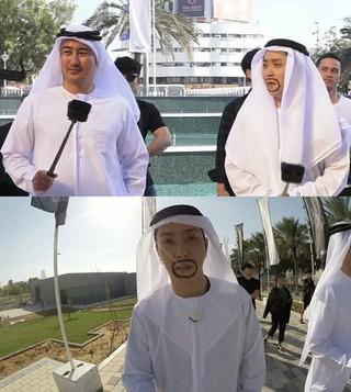 Sechs Kies ウン・ジウォン アン・ジョンファン、JTBCバラエティ「パッケージで世界一周-集まってこそ旅立てる」スチール写真。ドバイ現地人に完ぺきに変身。。。