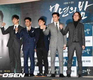 俳優コ・ギョンピョ、映画「7年の夜」のマスコミ試写会に参加。ソウル、CGV龍山(ヨンサン)アイパークモール。