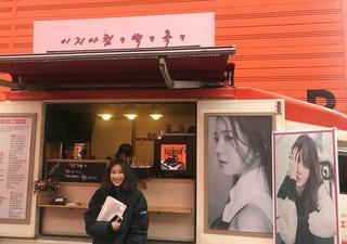 女優イ・ジア、SNS更新。ファンから送られたコーヒーカーの前で「ファンの愛に感謝」。