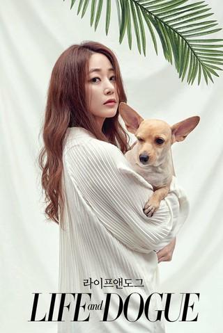 女優キム・ヒョジン、画報公開。「LIFE and DOGUE」。愛犬と撮影。