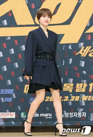 女優ハン・イェリ、新水木ドラマ「スイッチ-世界を変えろ」制作発表会に出席。28日午前。ソウル木洞SBS。