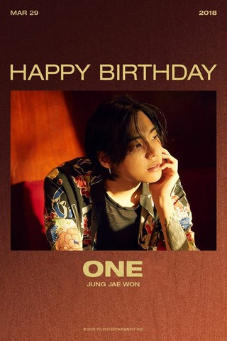 YGエンターテイメント、ONE(ワン) の誕生日を祝福!