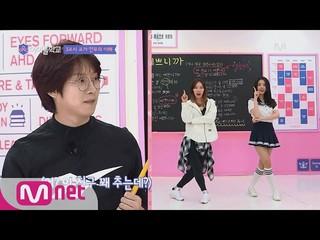 【動画】「AKB48」の新曲「ティーチャーティーチャー」(Teacher Teacher)の振付師バク・ジュンヒ氏 ●オーディション番組「アイドル学校」に「ダンス先生」として出演の時。