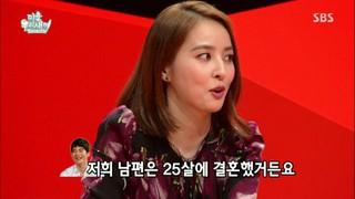 ドラマ「朱蒙」の主演女優ハン・ヘジン、トーク番組で「絶句」。※韓国代表出身のプレミアリーガ―で8歳年下のサッカー選手と結婚。●ハン:旦那は25歳で結婚。自分のために早めに結婚さ