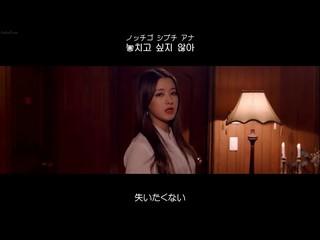 【動画】【日字】【JP】 CLC、「Distance」日本語字幕 &amp&#59; 韓国語歌詞 &amp&#59; カナルビ 公開。