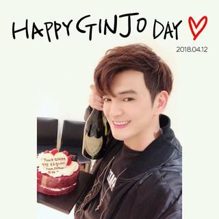 【t公式sm】今日はTRAX GINJOのバースデー。「Happy GINJO Day」