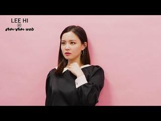 【動画】【J公式an2】パワフルでキュートな実力派女性シンガーのイ・ハイ、日本デビュー