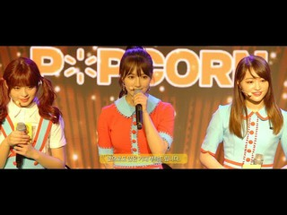 【動画】【公式】HONEY POPCORN、[Making]  Showcase「Bibidi Babidi Boo」Behind 公開。