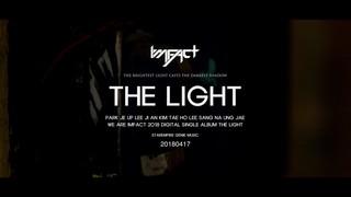 【動画】IMFACT、「THE LIGHT」Teaser テホ Ver  公開。