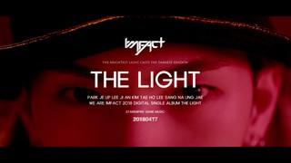 【動画】IMFACT、「THE LIGHT」Teaser ジアン Ver 公開。