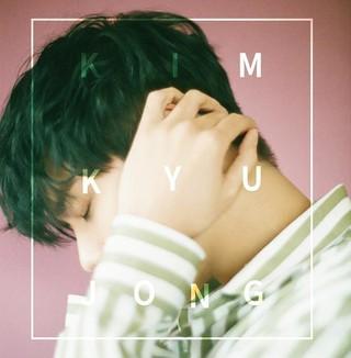 Double S 301 キム・キュジョン、今日(19日)初のフルアルバムを発表。