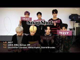 【動画】【公式】少年24、IN2IT -  SnapShot応援法