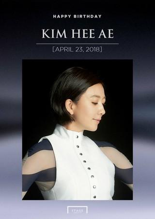 【t公式yg】女優キム・ヒエ、誕生日。