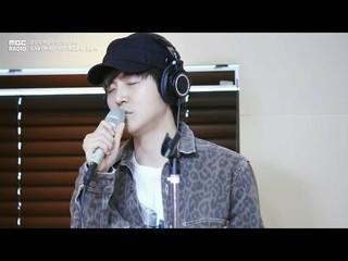 【動画】【公式mbk】[Live on Air] チョン・ドンハ、「LOVE」披露。[正午の希望曲キム・シニョンです] 20180426