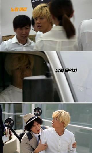 KangNam(M.I.B)、NETFLIXバラエティ番組「犯人はまさにおまえ!」に特別出演。