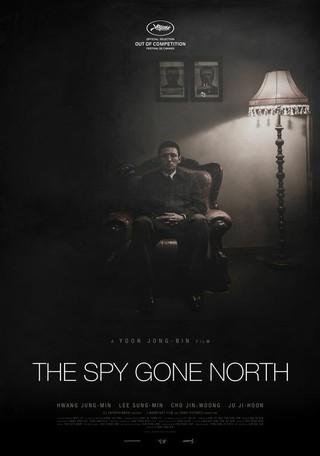 南北首脳会談をきっかけに、ファン・ジョンミン - イ・ソンミン - チョ・ジヌン - チュ・ジフン 出演の韓国映画「工作」に関心集中。映画あらすじ:北朝鮮の核の実体を暴こうとする国