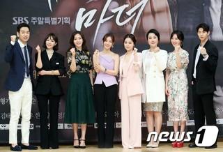 俳優ソン・ジェリム、女優ソン・ユナ、ドラマ「シークレットマザー」の制作発表会に出席。
