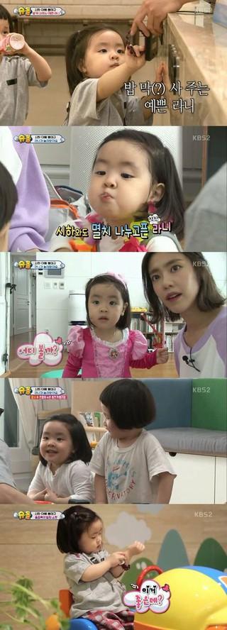 女優イ・ユンジ の娘ラニちゃん、テレビに登場。愛嬌たっぷり、視聴者の目をくぎ付けに。